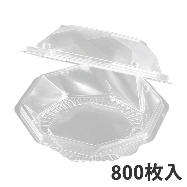 【青果物容器】BL300 4H 149x148x63mm(汎用) (800枚入)【代引不可】