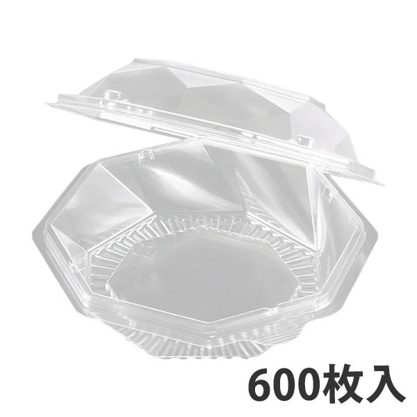【青果物容器】BL500 4H 176x171x66mm(汎用) (600枚入)【代引不可】