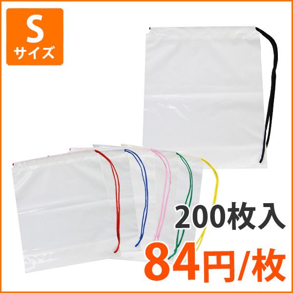 【ポリ袋】ショルダーバッグSサイズ360×440mm〈200枚入り〉