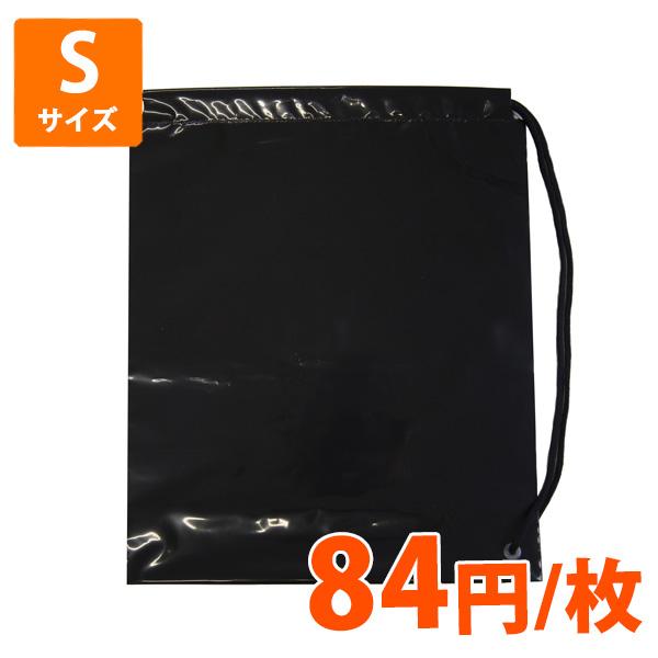 【ポリ袋】ショルダーバッグSサイズ360×440mm(ブラック)〈200枚入り〉