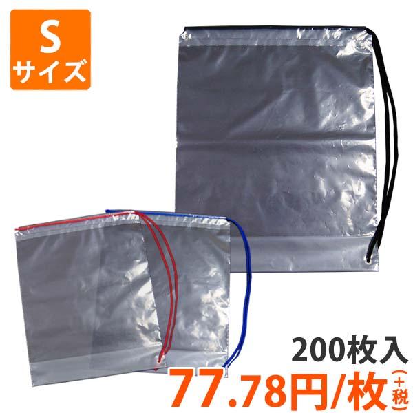 【ポリ袋】ショルダーバッグSサイズ(透明)360×440mm〈200枚入り〉