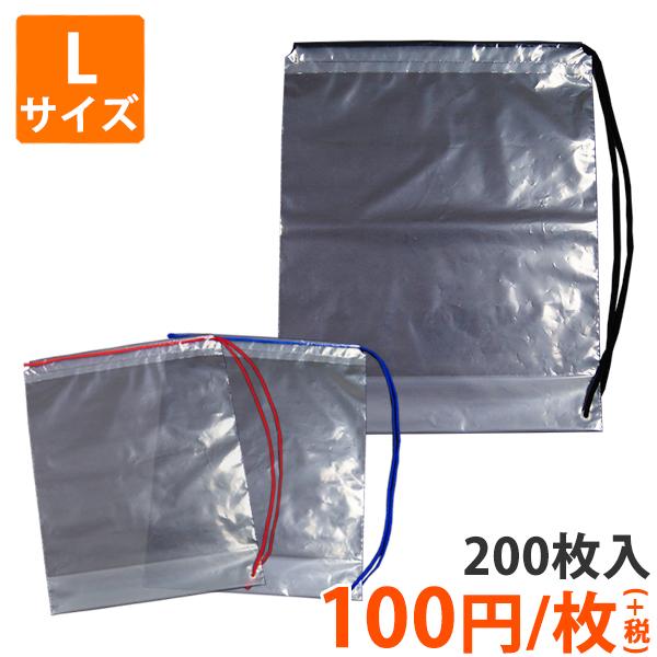 【ポリ袋】ショルダーバッグ(透明)Lサイズ450×560mm〈200枚入り〉