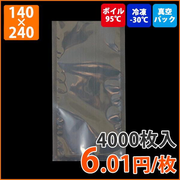 【ナイロンポリ袋】(真空パック)アイパックS(11-D)140×240mm 4000枚入り【代引き不可】