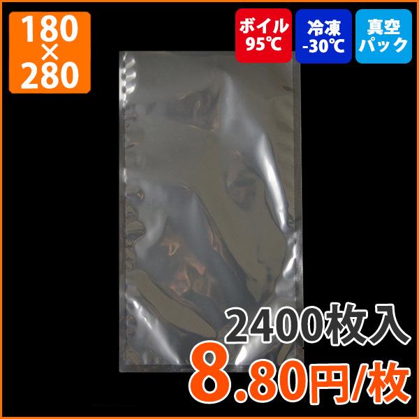 【ナイロンポリ袋】(真空パック)アイパックS(13)180×280mm 2400枚入り【代引き不可】