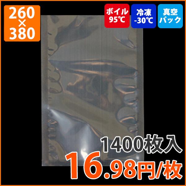 【ナイロンポリ袋】(真空パック)アイパックS(16-2)260×380mm 1400枚入り【代引き不可】