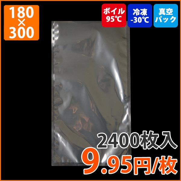 【ナイロンポリ袋】(真空パック)アイパックS(135)180×300mm 2400枚入り【代引き不可】
