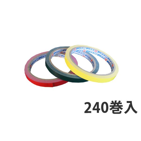 パイロン バックシーリングテープ No.25 9mm×35m 240巻入