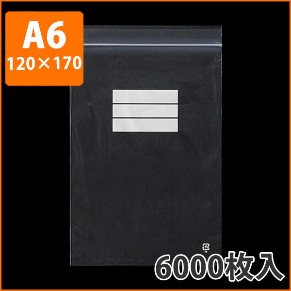 【チャック付きポリ袋】ユニパックマーク(MARK-F)0.04×120×170mm(6000枚入り)厚手
