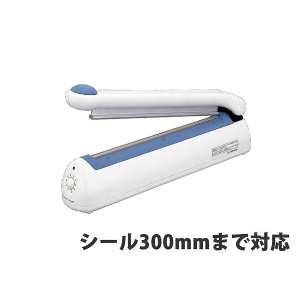 【シーラー機】卓上型シーラー P-300