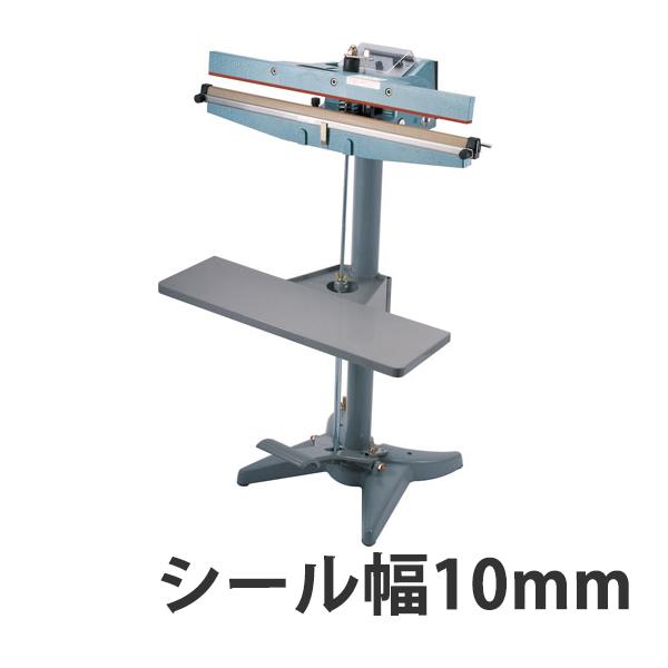 【シーラー機】足踏み式シーラー Fi-600-10