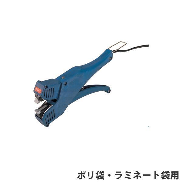 【シーラー機】発熱式ポイントシーラー EX-15