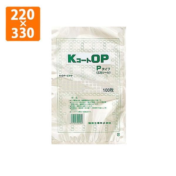 【OP袋】KコートOP Pタイプ規格袋No.16 220×330mm【福助工業】