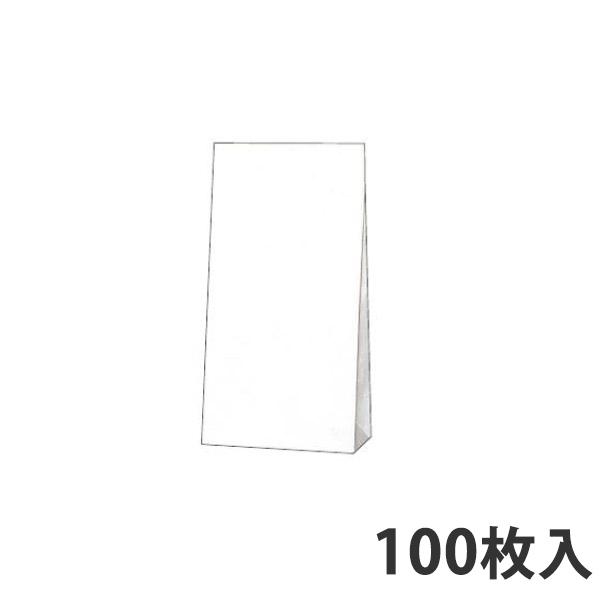 お菓子屋雑貨、衣料品様々な用途で活躍します 【角底紙袋】 角底袋 No.4 白無地 130×80×235 (100枚入)