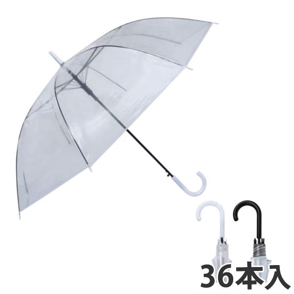 【傘】 ジャンプ傘 65cm (36本入り)