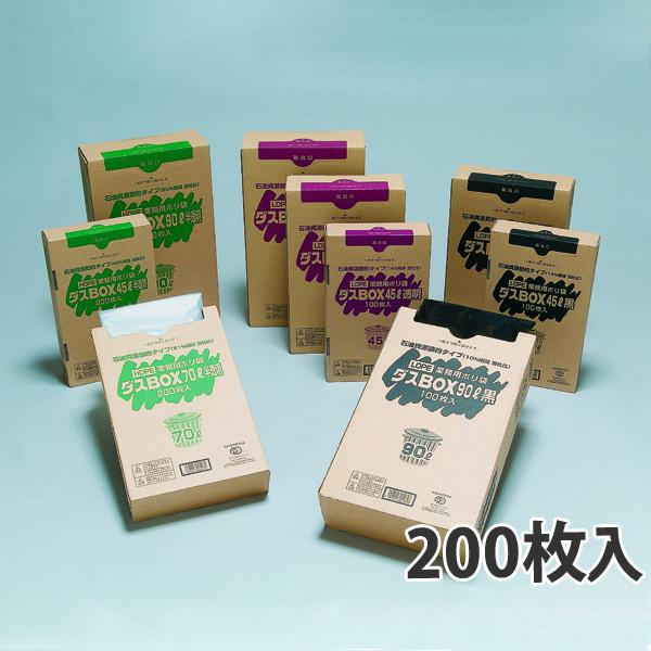 付与 業務用ゴミ袋 90L用 として 1枚ずつ簡単に取り出せるBOX入 ポリ袋 HDPE ダスBOX 90L 半透明 200枚入 登場大人気アイテム