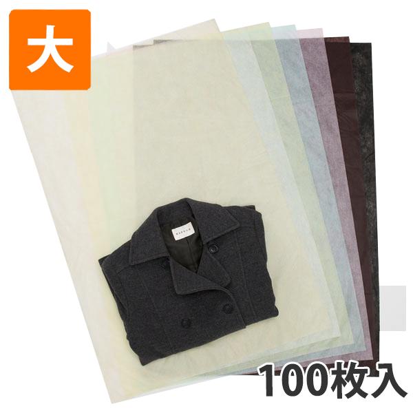 ふんわりやわらかなシースルー感のある薄タイプの不織布製内袋!衣類やバッグ、寝具等の収納、整理、保護におすすめの袋です。 【不織布】内袋 薄タイプ 大(白・黒) 450×600(mm)(100枚入) 梱包 ラッピング 袋 保管袋 保護袋 収納袋