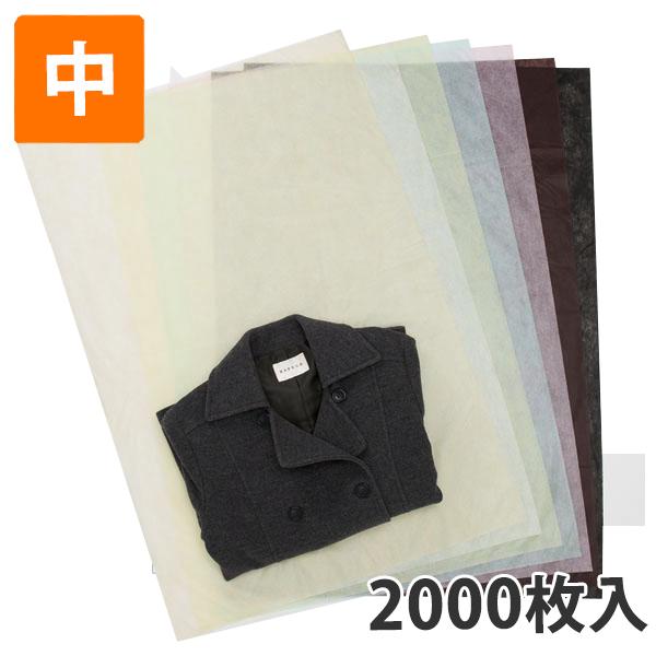 【不織布】内袋 薄タイプ 中 350×500(mm)(2000枚入)【代引不可】