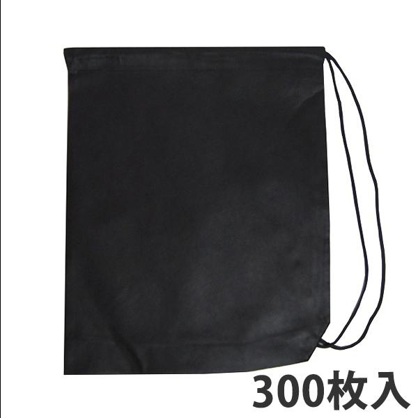 【不織布】ショルダーバッグ(黒) 300枚入