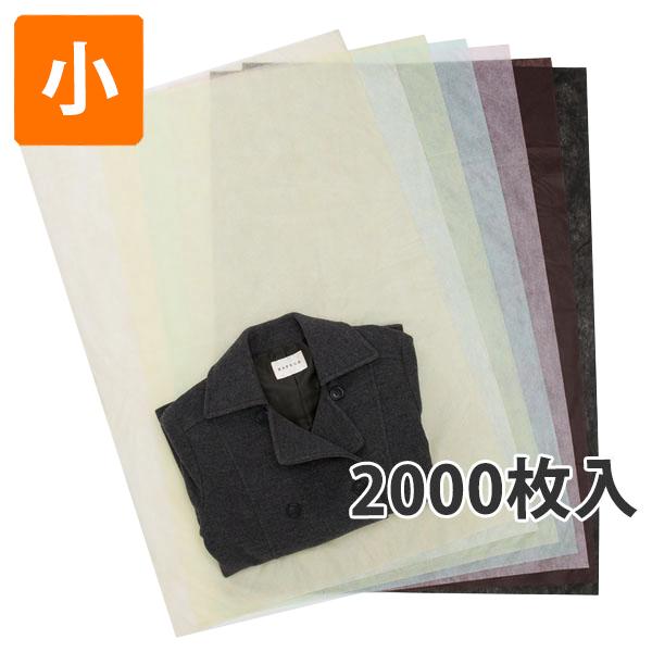 【不織布】内袋 薄タイプ 小 300×400(mm)(2000枚入)【代引不可】