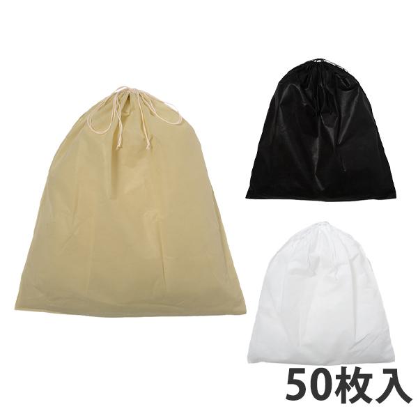 【不織布】 不織布インナー巾着 LLサイズ (50枚入)