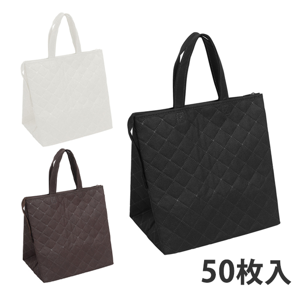 【保冷袋】 カラークールキルトバッグ 小 (50枚入)