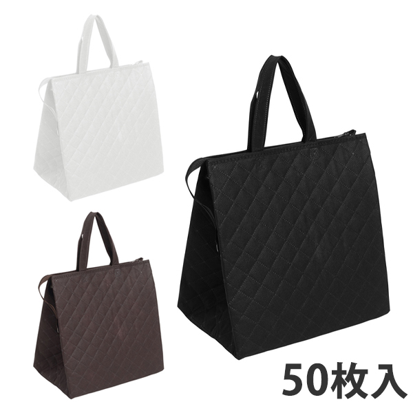 【保冷袋】 カラークールキルトバッグ 中 (50枚入)