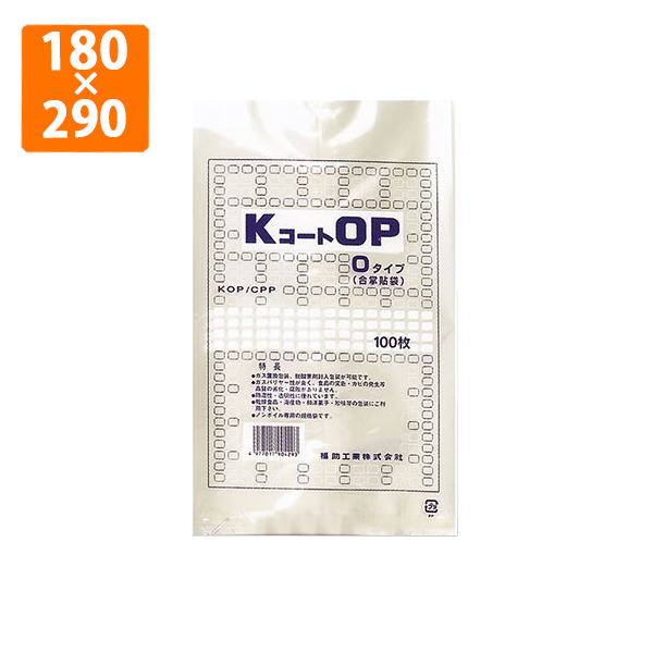 【OP袋】(合掌袋)KコートOP Oタイプ規格袋No.6 180×290mm【福助工業】