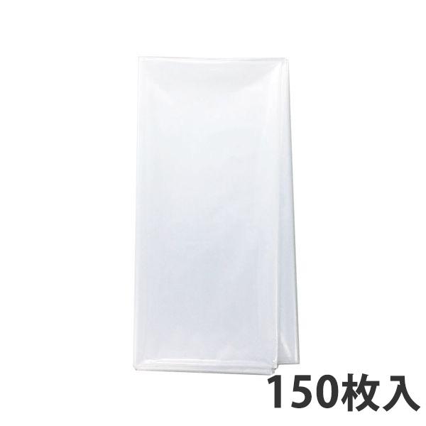 ゴミ袋特大L 0.050mm厚 LDPE 透明 GB-2020(150枚入り)【ポリ袋】お得な3ケース価格