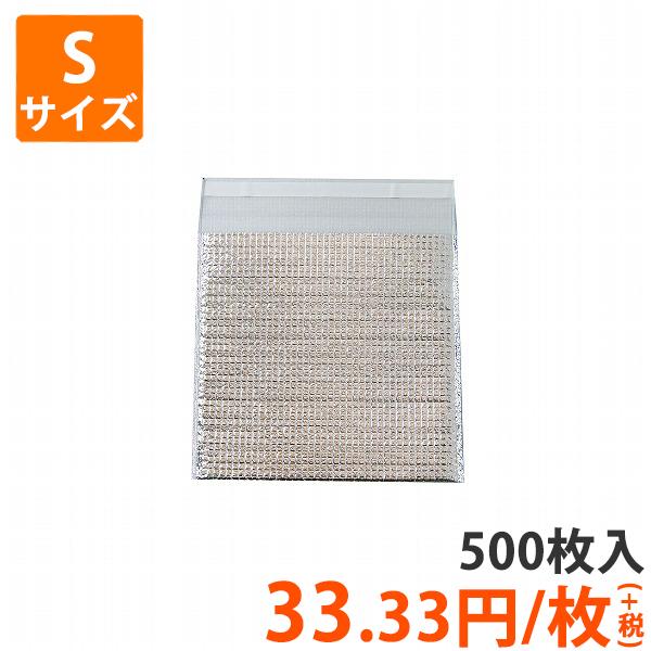 【保冷袋】保冷袋(封筒型)Sサイズ215×245mm 500枚入り