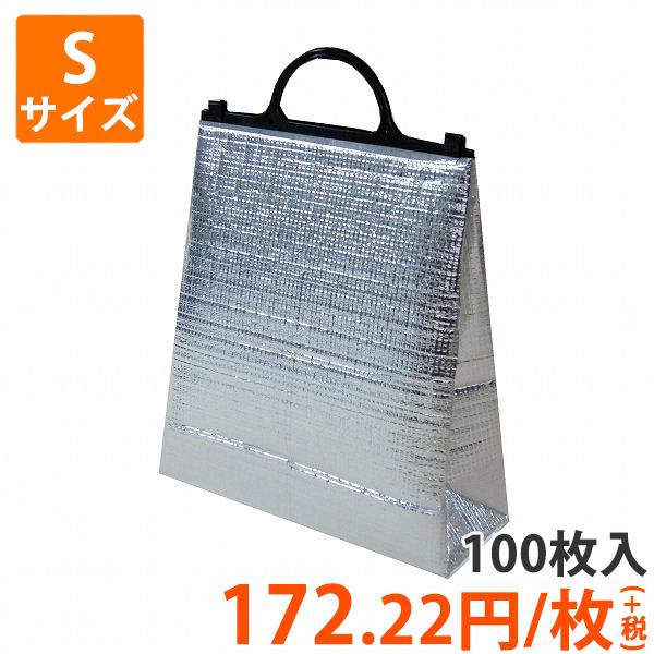 【保冷袋】角底保冷袋黒Sサイズ幅335×マチ125×高390mm 100枚入