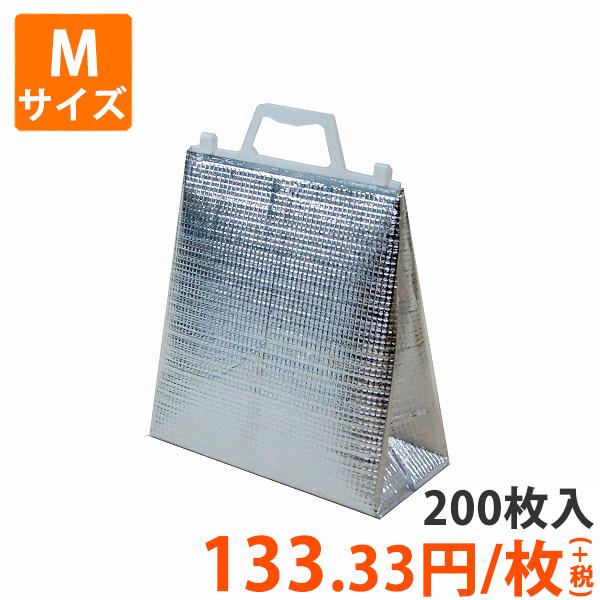 【保冷袋】角底保冷袋白Mサイズ幅275×マチ135×高290mm 200枚入