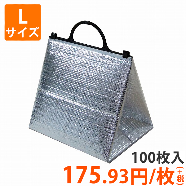 【保冷袋】角底保冷袋黒Lサイズ幅335×マチ245×高300mm 100枚入