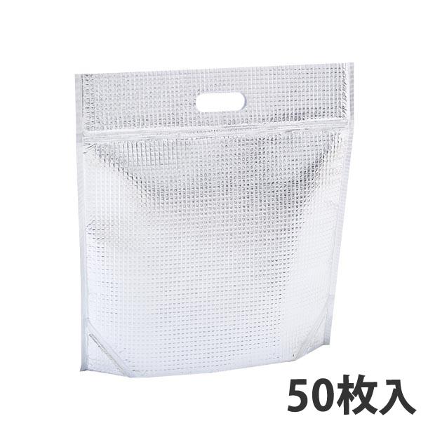 【保冷袋】保冷袋C6Z角底折込袋Mジップ330×345+130mm (50枚入)