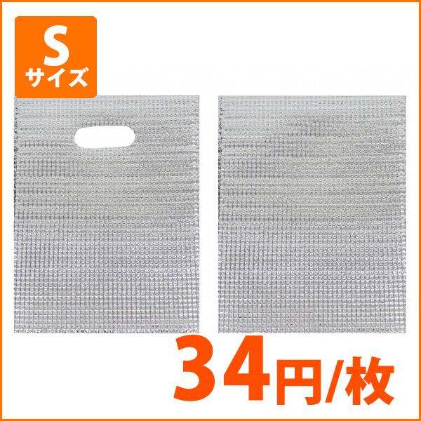 【保冷袋】保冷袋Sサイズ215×275mm 500枚入