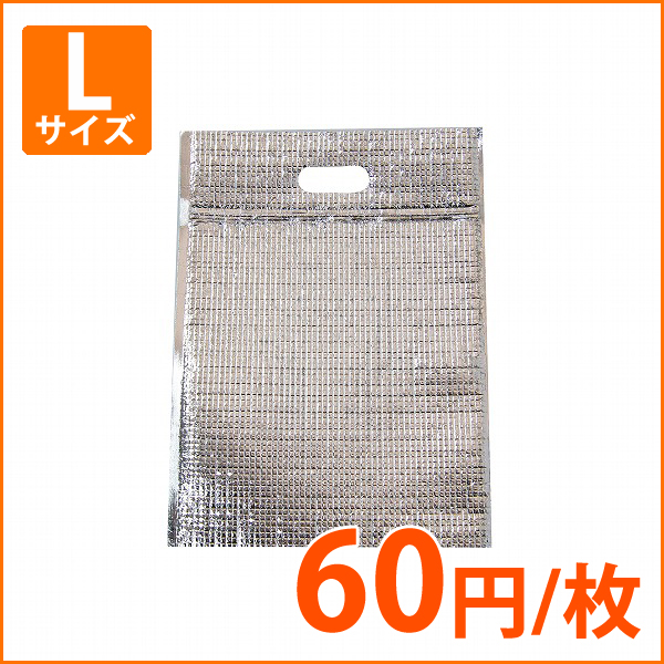 【保冷袋】保冷袋(ジップ付き)Lサイズ295×375mm 300枚入り