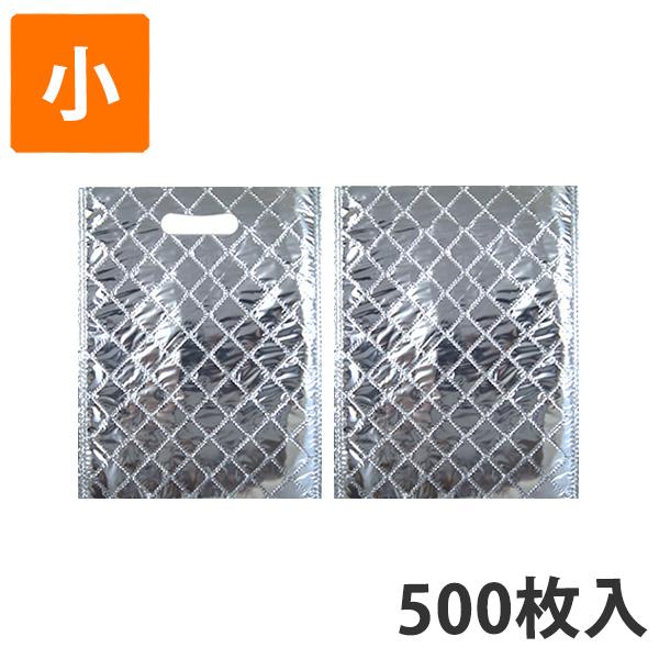 【保冷袋】保冷袋(内面アルミ生地) 小 200×275mm (500枚入)【代引不可】