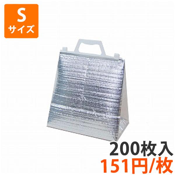【保冷袋】角底保冷袋白Sサイズ幅275×マチ160×高280mm 200枚入