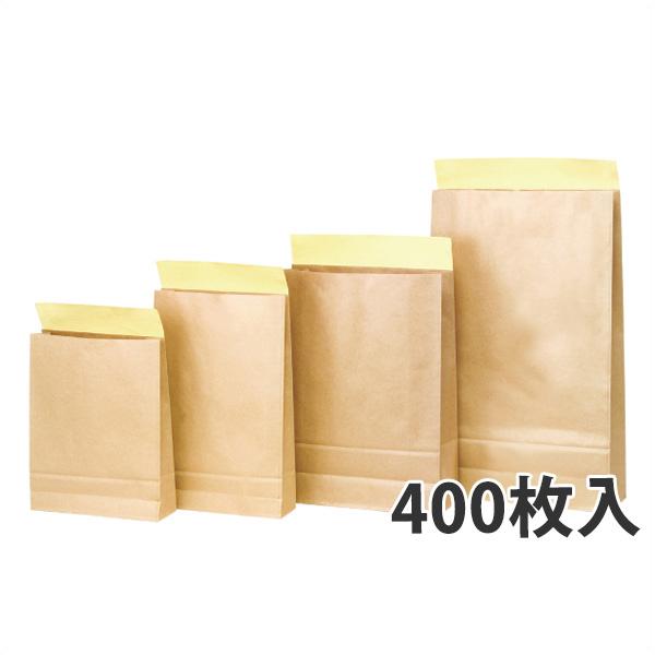 【紙袋】WP宅配袋(小) 260×70×325+60mm〈400枚入り〉【代引き不可】