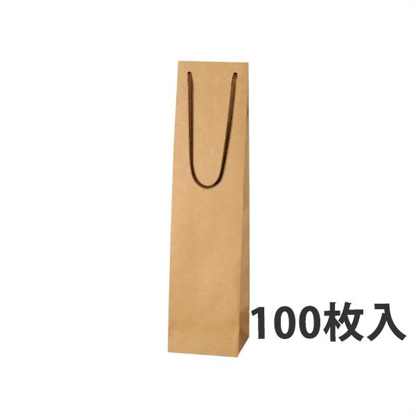 【紙袋】クラフトボトル袋B-80 90×85×360mm〈100枚入り〉【代引き不可】