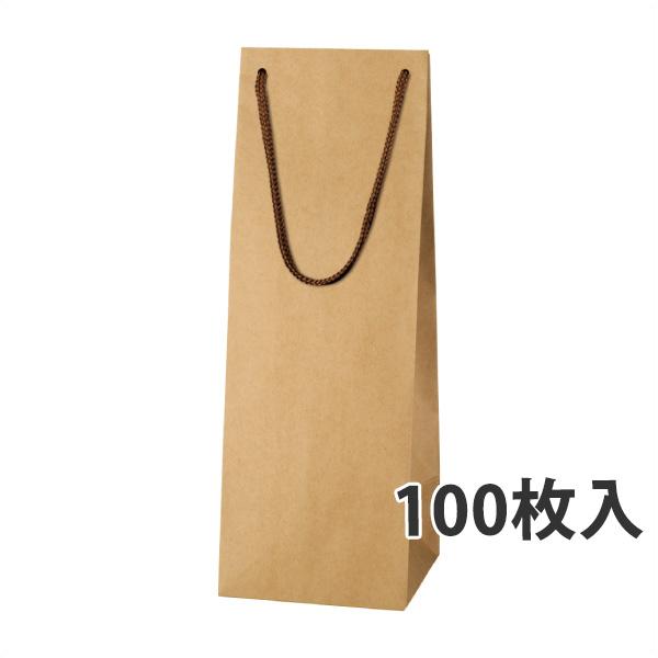 【紙袋】クラフトボトル袋B-160 170×160×475mm〈100枚入り〉【代引き不可】