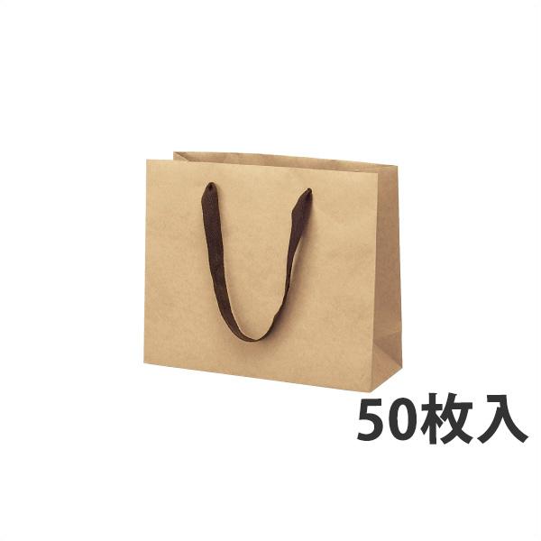 【紙袋】クラフトK-260 260×90×210mm〈50枚入り〉【代引き不可】