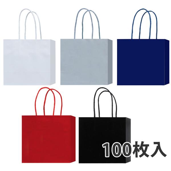 【紙袋】ラミネートバッグHB 180×100×170mm〈100枚入り〉【代引き不可】