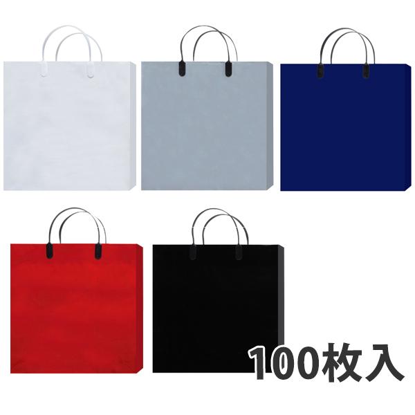 【紙袋】ラミネートバッグMS 320×110×320mm〈100枚入り〉【代引き不可】