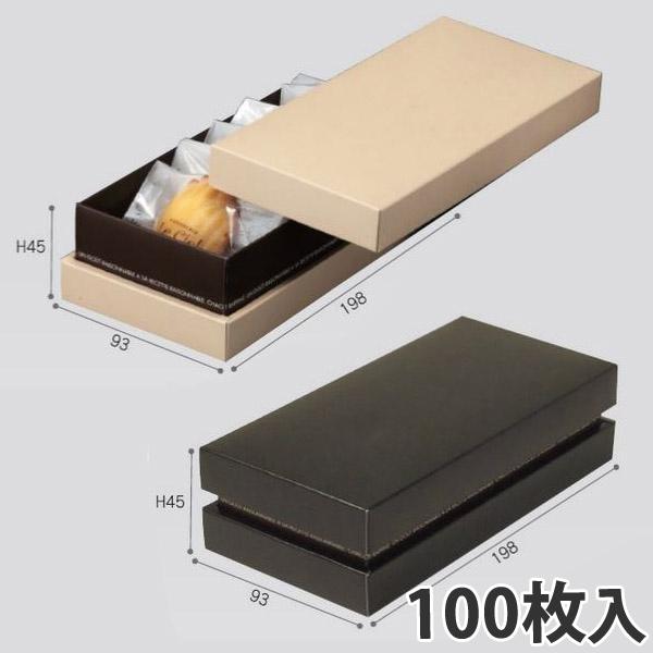 【箱】 スリットガトー5 198×93×45 (100枚入)