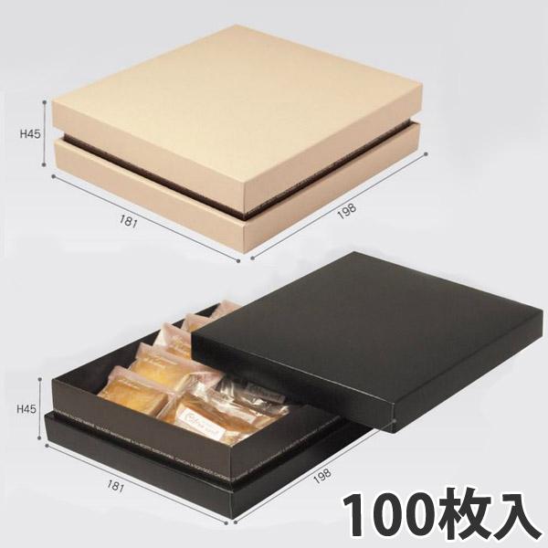 【箱】 スリットガトー10 198×181×45 (100枚入)