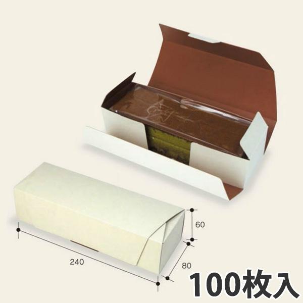 【箱】 和包小 240×80×60 (100枚入)