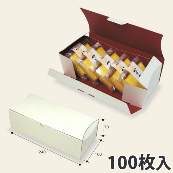 【箱】 和包中 100×240×70 (100枚入)