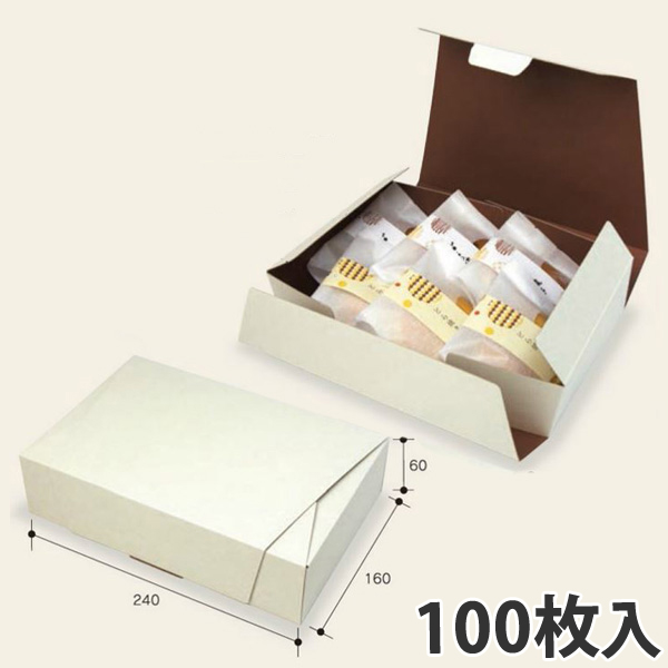 【箱】 和包大 160×240×60 (100枚入)