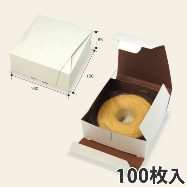 【箱】 和包160角 160×160×65 (100枚入)