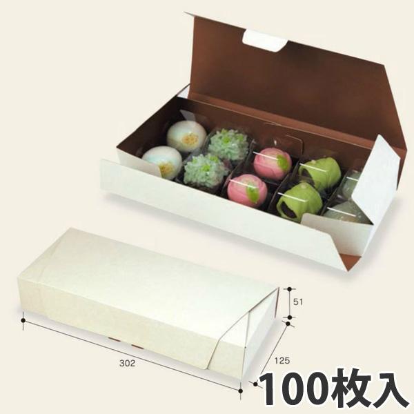 【箱】 和包詰合せ 125×302×51 (100枚入)